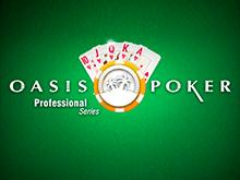 Играйте в симулятор Oasis Poker Pro Series в зеркале GMSlots