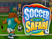 Игровой автомат Сафари Футбол в электронном казино для отдыха